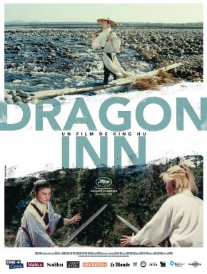 Dragon Inn DVD et Blu-Ray