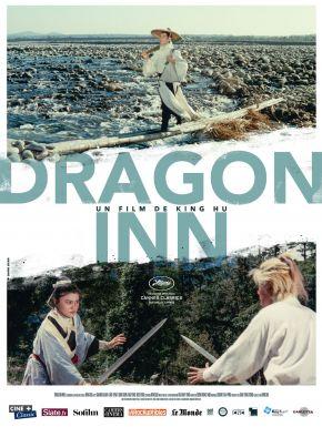Dragon Inn DVD et Blu-Ray