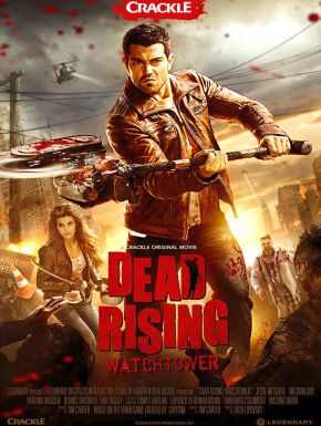 Sortie DVD Dead Rising: Watchtower