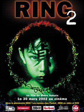 Ring 2 DVD et Blu-Ray