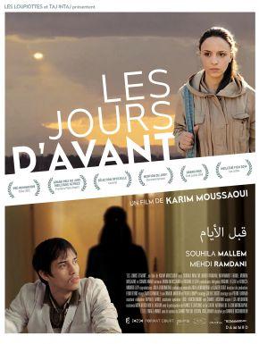 Les Jours D'avant DVD et Blu-Ray
