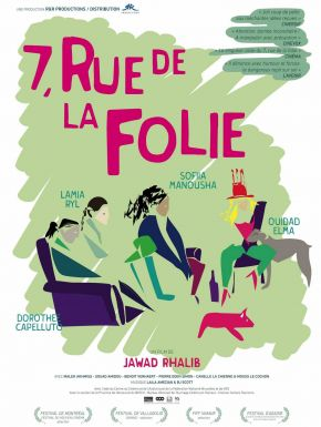 7, Rue De La Folie