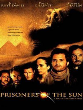 Sortie DVD La Malédiction De La Pyramide