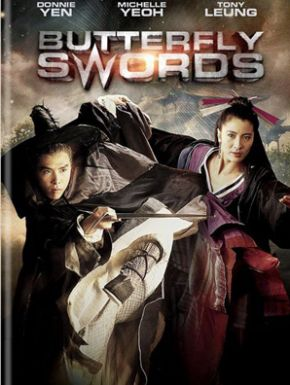 DVD Butterfly Sword
