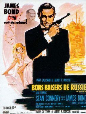 Jaquette dvd Bons Baisers De Russie