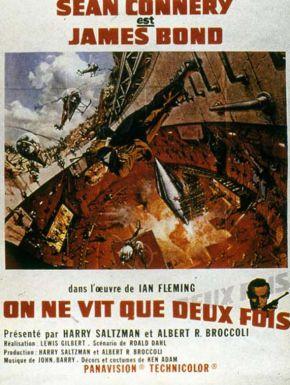 Jaquette dvd On Ne Vit Que Deux Fois