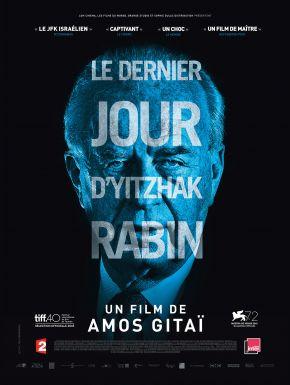 sortie dvd  Le Dernier Jour D'Yitzhak Rabin