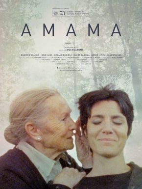 DVD Amama