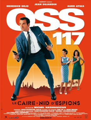 OSS 117, Le Caire Nid D'espions DVD et Blu-Ray