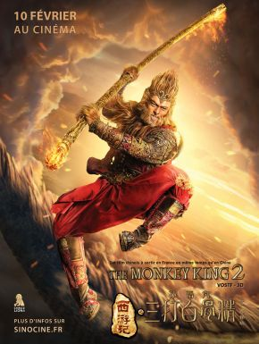 DVD The Monkey King 2