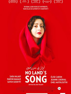 Sortie DVD No Land's Song