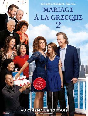 Sortie DVD Mariage à La Grecque 2