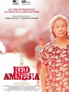 Red Amnesia DVD et Blu-Ray