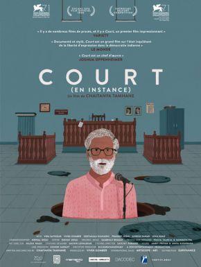 Sortie DVD Court (En Instance)