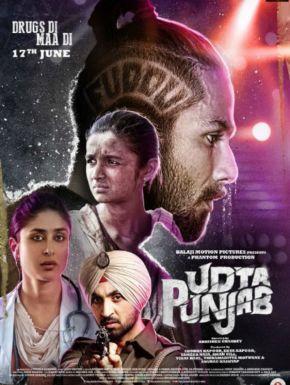 DVD Udta Punjab