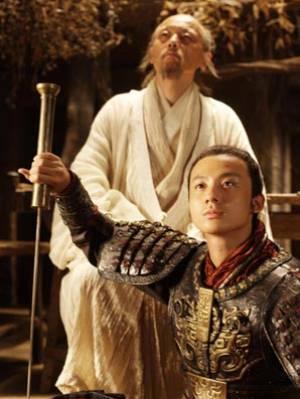 DVD L'Orphelin De La Famille Zhao