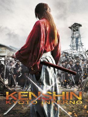 DVD Rurôni Kenshin: Kyôto Taika-hen