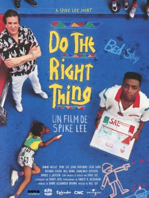 Do The Right Thing DVD et Blu-Ray