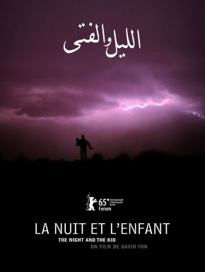 DVD La Nuit Et L'enfant