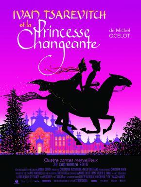 Ivan Tsarevitch Et La Princesse Changeante DVD et Blu-Ray