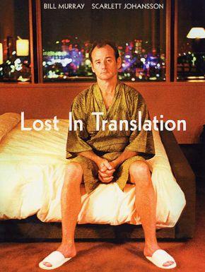 Sortie DVD Lost in translation