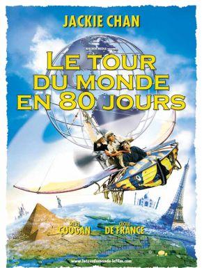 Jaquette dvd Le Tour Du Monde En 80 Jours