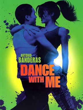 DVD Dance with me