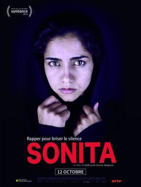 DVD Sonita