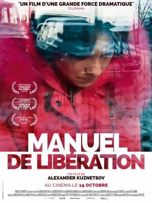 Jaquette dvd Manuel De Libération