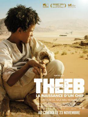 DVD Theeb - La Naissance D'un Chef