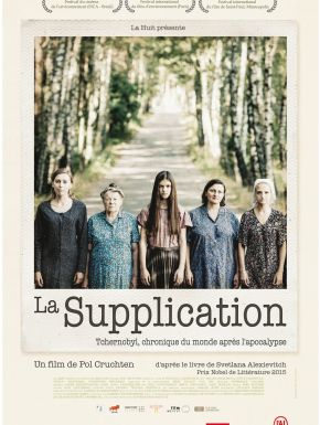 DVD La Supplication