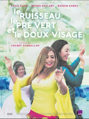 DVD Le Ruisseau, Le Pré Vert Et Le Doux Visage