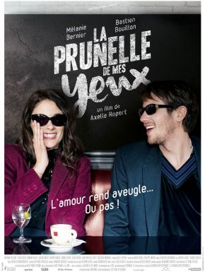 La Prunelle De Mes Yeux en DVD et Blu-Ray
