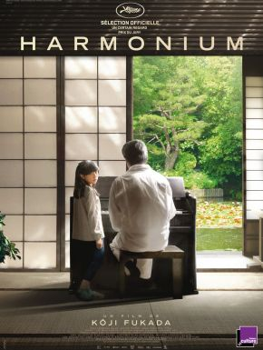 Jaquette dvd Harmonium