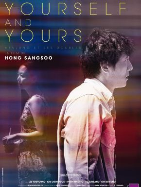 Yourself And Yours DVD et Blu-Ray
