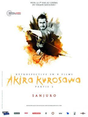 DVD Sanjuro