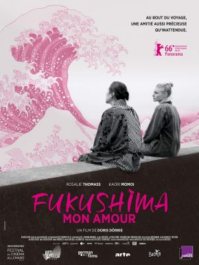 Jaquette dvd Fukushima Mon Amour