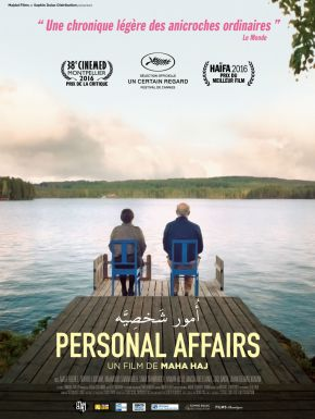 Personal Affairs en DVD et Blu-Ray