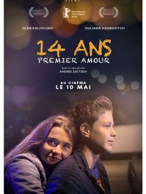 DVD 14 Ans, Premier Amour