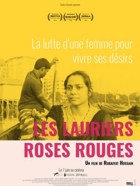 DVD Les Lauriers-roses Rouges