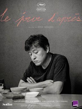 DVD Le Jour D'après