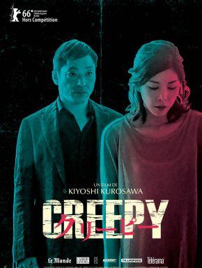 DVD Creepy