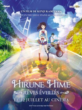 Jaquette dvd Hirune Hime, Rêves éveillés