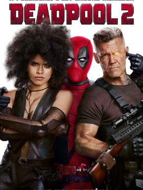 Jaquette dvd Deadpool 2