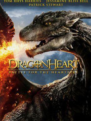 DVD Dragon Heart - La Bataille Du Cœur De Feu