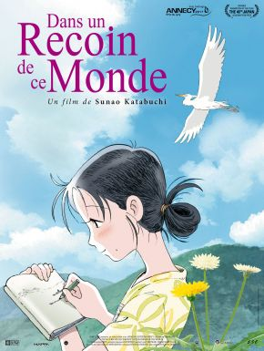 DVD Dans Un Recoin De Ce Monde