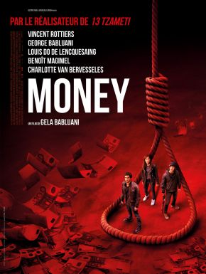 Money en DVD et Blu-Ray