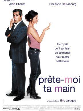 Prête-moi Ta Main DVD et Blu-Ray
