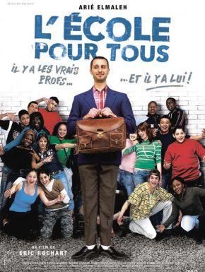 L'Ecole pour tous DVD et Blu-Ray