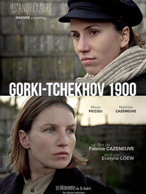 Gorki Tchekhov, 1900 en DVD et Blu-Ray